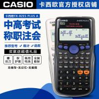 卡西�WFX-82ES PLUS A�W生科�W函�抵行�W考��算器中高考�算�C