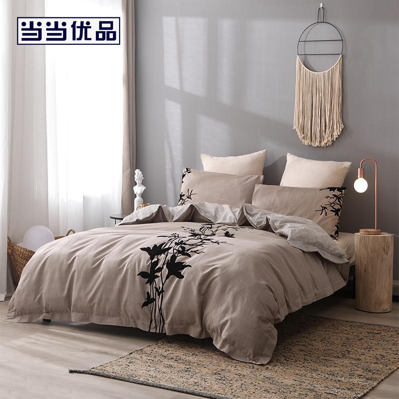 当当优品 埃及棉植绒印花被罩150X200CM (送同款对装枕套)