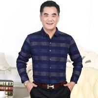 男士长袖衬衫中老年人男装老人爸爸薄款休闲父格子衬衣中年男 76蓝色 M