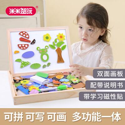 【领券立减50元】米米智玩 儿童磁力片动物磁性拼拼乐木制玩具双面画板儿童立体拼图写字黑板积木玩具活动专属【领券立减50元】 儿童早教益智玩具大促