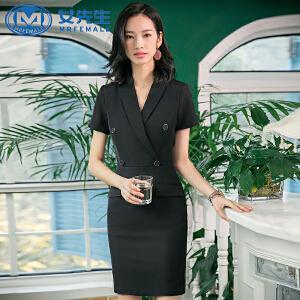 【618年中庆 满100减50 不封顶】2018新款短袖职业装OL气质女装连衣裙修身显瘦工作服正装女裙