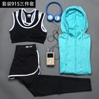 20180416220659746秋冬瑜伽服三件套装女健身房跑步运动衣显瘦速干长袖外套假两件裤