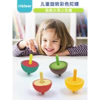 弥鹿儿童彩色旋转陀螺手动旋转幼儿园木质玩具小陀螺