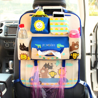 帆布汽车座椅收纳袋车载椅背ipad置物挂袋车内收纳袋垃圾桶纸巾盒