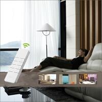 电动窗帘自动遥控窗帘智能家居开合帘电机轨道遥控