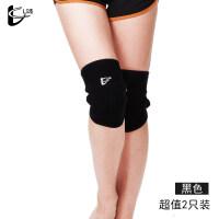 运动舞蹈护膝四季男女排球足球跑步跳舞膝盖跪地加厚海绵轮滑护具 2只装(大小可调节)