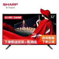夏普(SHARP)2T-C32ACZA 32英寸 安卓智能网络液晶高清平板电视(黑色 金属前框)