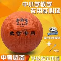 充气实心球2KG中小学生中考训练比赛达标2公斤橡胶