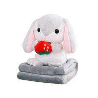 兔子抱枕被子两用办公室午睡枕头可爱珊瑚绒毯子卡通汽车靠垫腰靠 抱枕(40*30*25cm)+绒毯(100*170