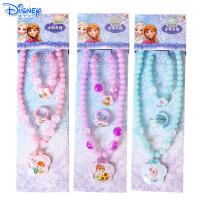 迪士尼冰雪奇缘苏菲亚儿童女童配饰套装宝宝饰品公主戒指项链手链
