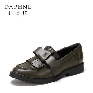 【达芙妮集团大促 限时2件2折】Daphne/达芙妮 旗下春秋百搭小皮鞋甜美乐福鞋平底休闲单鞋女