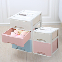 抽屉式多层内衣裤收纳盒零食文件储物柜桌面塑料整理箱办公用品