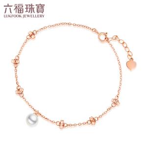 六福珠宝海韵18K金手链海水珍珠含延长链定价G04TBPB01R