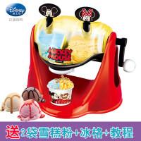 儿童节礼物 男孩儿童冰淇淋机水果雪糕机家用手工DIY制作冰激凌机女孩玩具益智早教启蒙