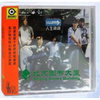 新华书店原装正版 华语流行音乐 五月天人生海海CD