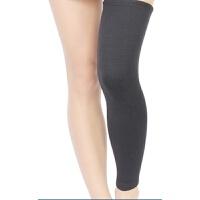 冬季加长护腿 篮球护腿 高弹护膝 保暖电动车骑行男女运动护小腿