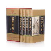 国学经典(小插盒) 文白对照 图文珍藏版 精装4册 全新正版 线装书局 **:598