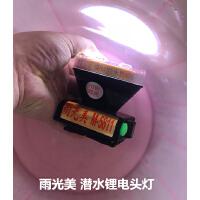 超亮50W强光LED头戴式锂电池钓鱼头灯充电式户外防水矿灯 雨光美-5811-70W 白光 潜水作业锂电头灯