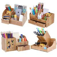 多功能笔筒女创意时尚韩国小清新学生可爱桌面摆件办公收纳盒ins