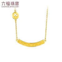 六福珠宝微笑黄金项链吊坠个性锁骨链套链含坠 L05TBGN0002