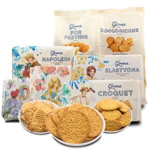 【促销】Grona乌克兰进口食品格兰娜形饼干代餐苏打饼干早餐休闲零食