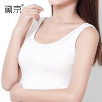 棉质内搭白色小吊带背心女打底百搭韩版性感短款外穿修身上衣