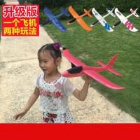 【支持礼品卡】儿童航模飞机手抛飞机户外玩具滑翔机手掷飞机模型 手抛泡沫飞机j3p