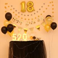 儿童生日派对装饰浪漫气球彩灯房间酒店KTV布置用品气球套餐