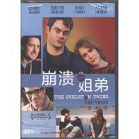 崩溃姐弟DVD9( 货号:7799449760)
