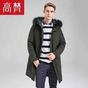 【1件3折 到手价:299元】高梵新款毛领连帽中长款羽绒服男士 时尚帅气商务保暖外套潮