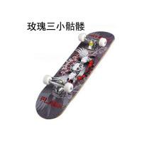 20180314192507624四轮滑板 滑板双翘滑板 枫木滑板公路板凹板 78CM*20CM