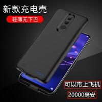 麦芒7背夹式充电宝电池p20pro无线麦芒6手机壳20000毫安 麦芒7 土豪金两万毫安