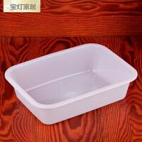 塑料冰盘长方形方盆麻辣烫盒子白色食品菜盘烧烤盘 白色方盆长29*宽21.5*高7cm