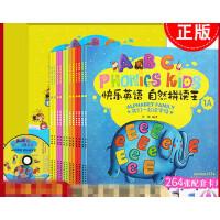 快乐英语 自然拼读王 少幼儿 Phonics kids 1-6全套12册自然拼读英语教材书绘本264张游戏互动卡片 剑桥