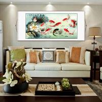 客厅装饰画横幅国画九鱼图聚财卷轴挂画连年有余字画风水画 220x105 独立