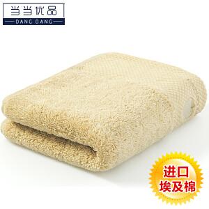 当当优品 进口埃及长绒棉钻石缎边毛巾 绣花面巾 中驼色 35x75