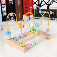 婴儿绕珠串珠玩具6-12个月女宝宝益智力开发早教男孩