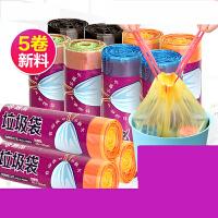【支持礼品卡】手提式垃圾袋加厚家用自动收口抽穿绳厨房塑料袋中大号q0e