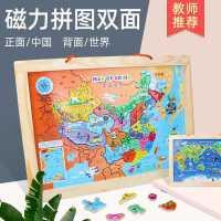 中国地图拼图磁性世界木质益智玩具3智力开发6岁小学生儿童男女孩
