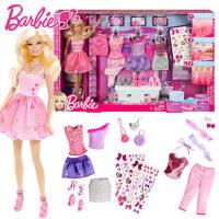 芭比娃娃套装礼盒换装洋娃娃女孩生日儿童玩具礼物芭比公主Y7503