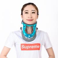 颈椎牵引器护颈固定器颈托拉伸家用颈部 前托可曲度调节 均码