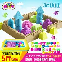 儿童节礼物 男孩宝宝益智5斤太空儿童沙子套装玩具魔力安全男孩女孩粘土橡皮泥土批发