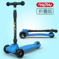宝宝滑滑车小孩踏板车2-12岁儿童滑板车四轮闪光