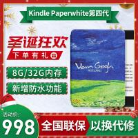 全新Kindle Paperwhite 第四代 经典版 亚马逊电子书阅读器 经典版8G/32G第10代