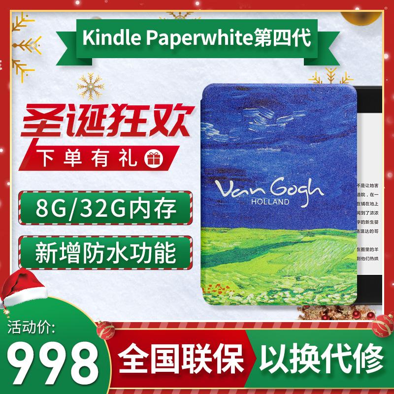全新Kindle Paperwhite 第四代 经典版 亚马逊电子书阅读器 经典版8G/32G第10代全国联保,正品保障 赠送内胆包贴膜电容笔