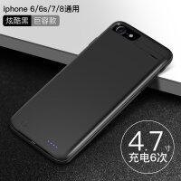 苹果6背夹充电宝iPhone6s背夹式7Plus冲电器手机壳8p大容量无线移动电源背甲一体电池磁 苹果6/7/8通用【