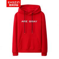 EASZin逸纯印品 男式卫衣 2018年秋冬新款加绒连帽卫衣ARE GRAY文字印花