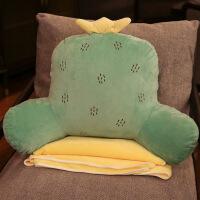 办公室靠枕护腰座椅靠垫腰垫椅子靠背垫沙发腰枕腰靠可爱孕妇抱枕