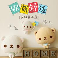 手工diy制作布艺 熊毛绒玩偶娃娃材料包 送友礼物 成人创意套装