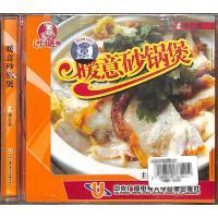 暖意砂锅煲VCD( 货号:2000015769914)